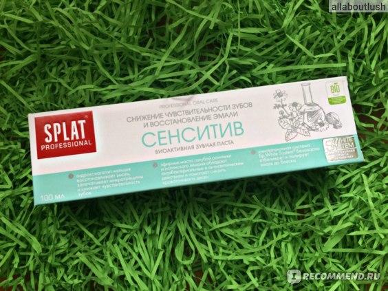 Зубная паста SPLAT Сенситив фото