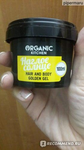 Золотой гель для волос и тела Organic kitchen НАГЛОЕ СОЛНЦЕ фото