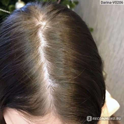Крем-краска для волос Bouticle Expert Color 4.6 Шатен Фиолетовый