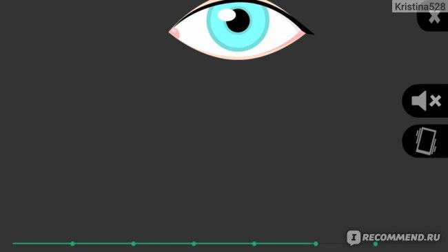 Компьютерная программа Упражнения для глаз фото