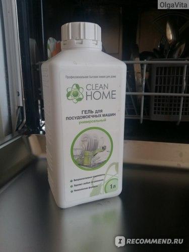 Гель Clean Home для посудомоечных машин
