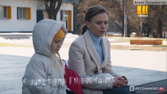 сериал три цвета любви /скрин автора
