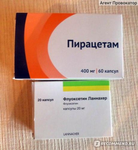 Таблетки флуоксетин ланнахер для похудения отзывы
