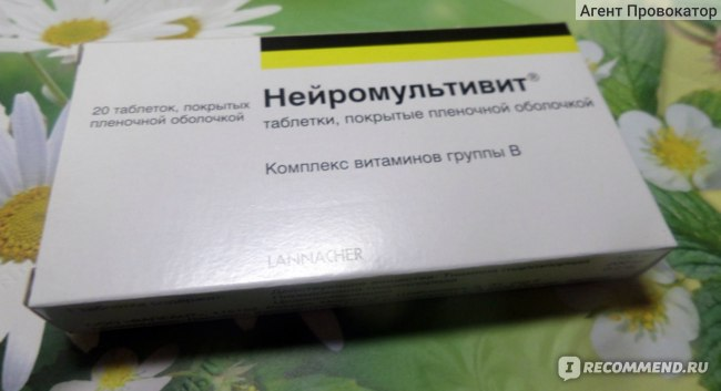Витаминные комплексы для лечения остеохондроза