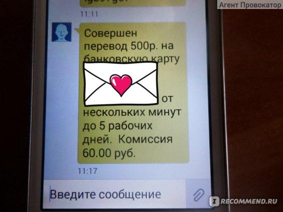 Операторы мобильной связи МТС фото