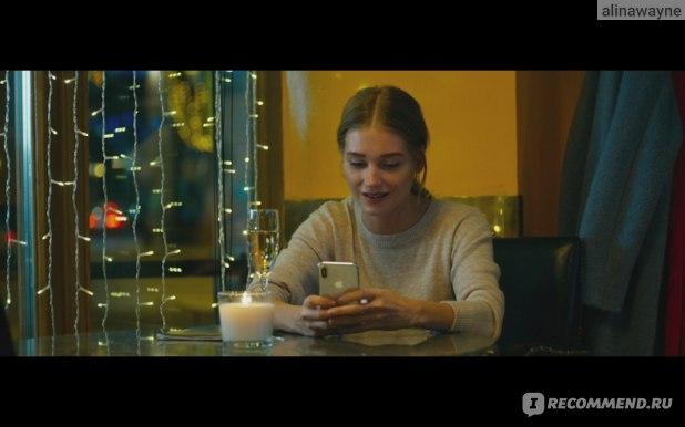 Текст (2019, фильм) фото