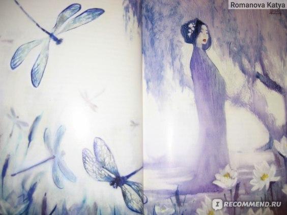 Fix price. Волшебные сказки Китая. Серия Любимые книги детства. Народные фото