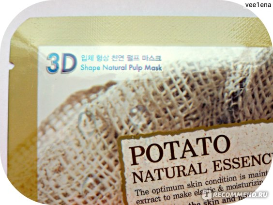 Тканевая маска для лица FOODaHOLIC 3D с экстрактом картофеля 3D Natural Essence Mask [Potato] фото