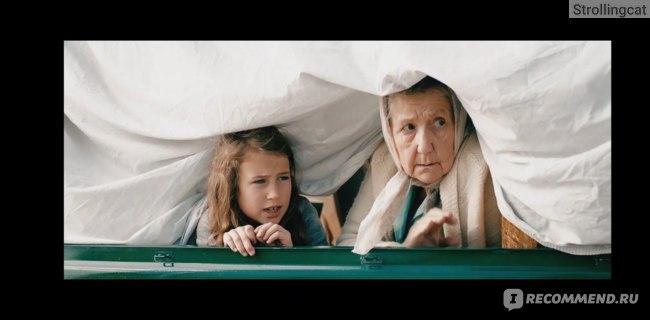Бабушка и восемь детей  Mormor og de åtte ungene (2013, фильм) фото
