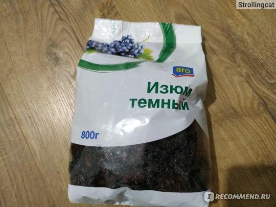 Сайт https://www.metro-cc.ru/ фото
