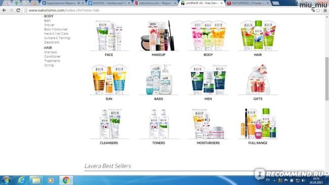 Сайт www.naturisimo.com Британский интернет-магазин натуральной органической косметики фото