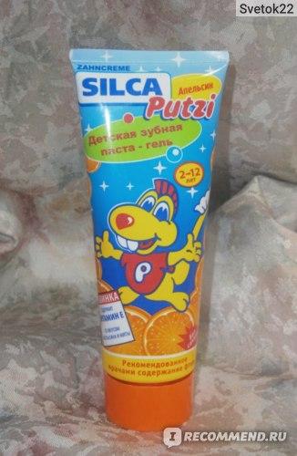 Детская зубная паста Silca Putzi Апельсин фото