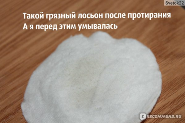 Лосьон для лица Holy land cosmetics A-Nox Face Lotion очищающий для жирной и проблемной кожи  фото