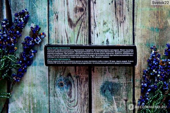 Краска для бровей и ресниц Махаон  фото