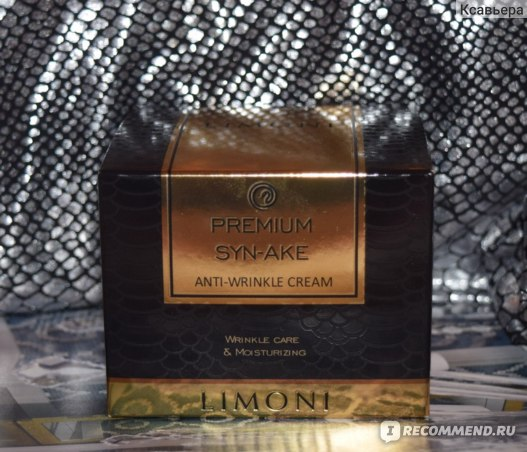 Крем для лица Limoni Premium Syn-Ake Anti-Wrinkle Cream  фото