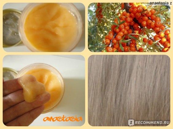 Маска для волос Облепиха Агафьи Облепиховая маска-обертывание блеск и сияние фото