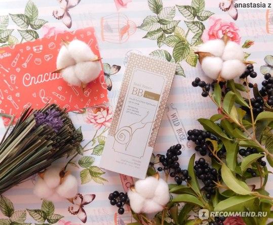 BB крем FarmStay Snail Repair BB Cream SPF50+ PA+++ фото