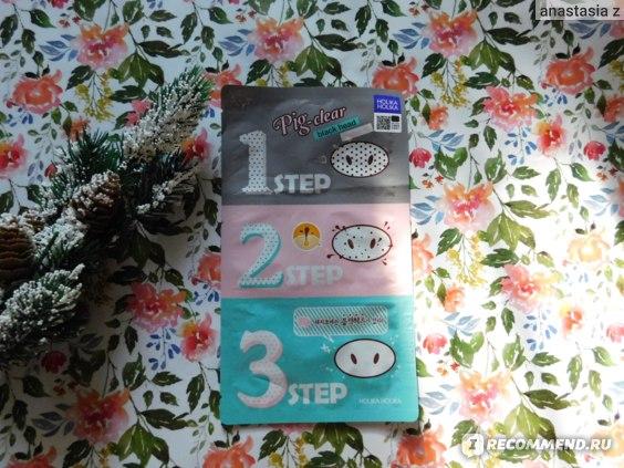 Набор от черных точек Holika Holika Pig Nose Clear Black Head 3 Step Kit фото