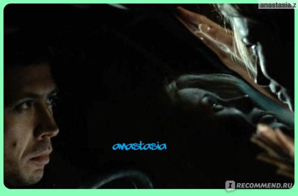 Качели (2008, фильм) фото