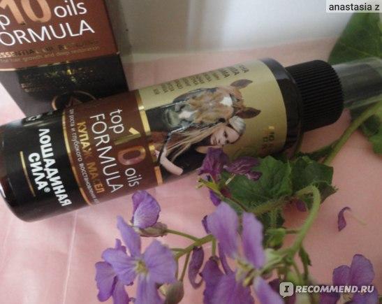 Масло для волос Лошадиная сила Купаж масел для роста и глубокого восстановления «TOP 10 OILS FORMULA» фото