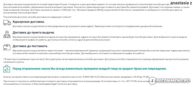Fismart.ru - Умный магазин оригинальной и стильной посуды популярных брендов фото