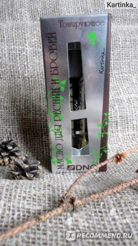 Масло для ресниц и бровей DNC тонирующее фото