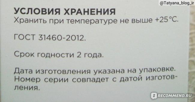 Маска против выпадения срок годности.