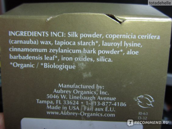 Пудра рассыпчатая Aubrey Organics Silken Earth, Translucent Base фото