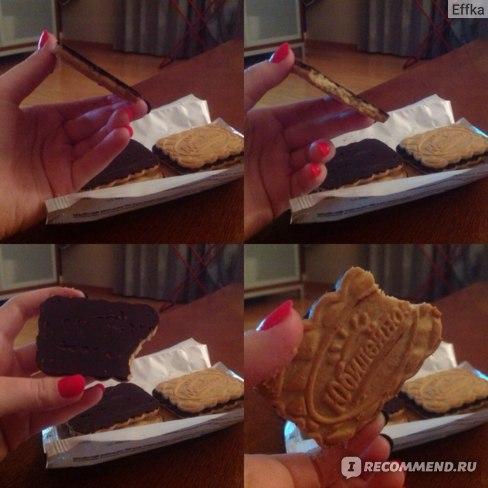 Но я предпочитаю употреблять по одной штучке)) мммм... Вкусно!!))