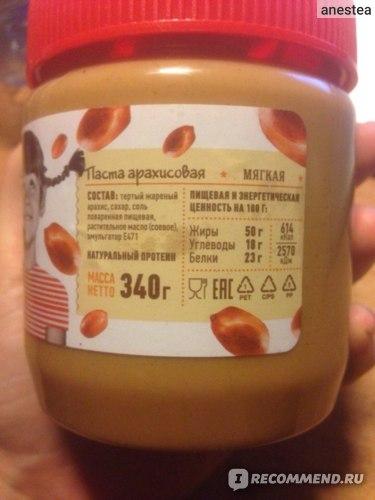Арахисовая паста Vicenta Мягкая фото