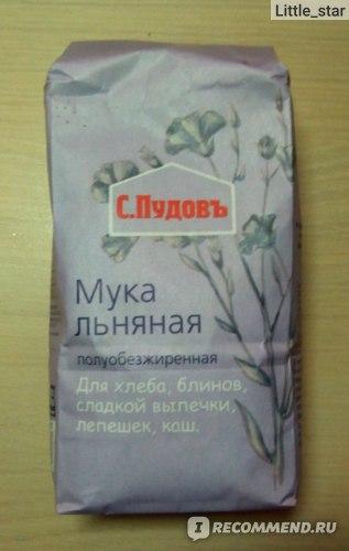 Мука льняная С.Пудовъ  полуобезжиренная фото