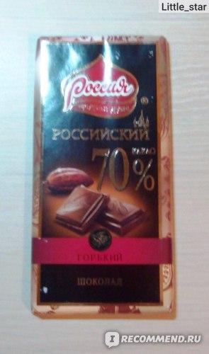 Шоколад Россия Российский горький фото