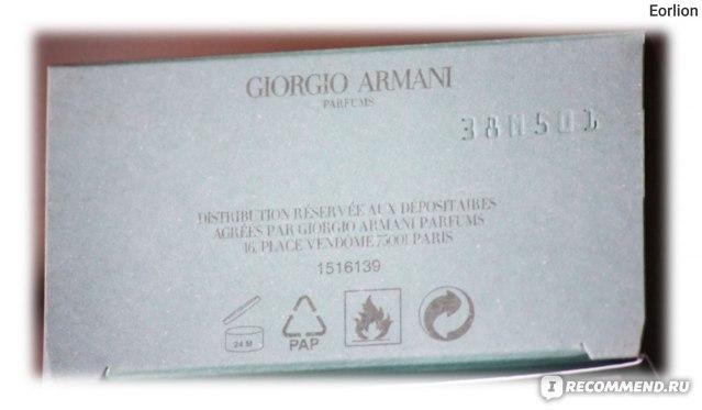 Giorgio Armani Acqua di Gioia  фото