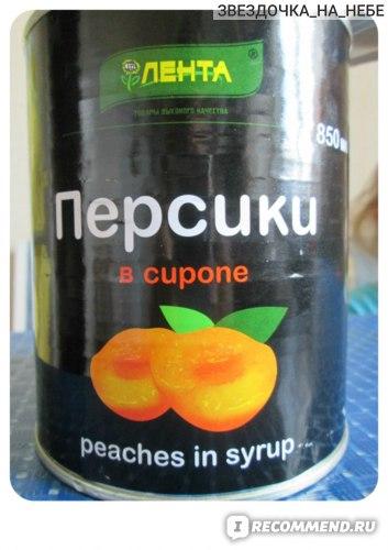 Персики в сиропе Лента  фото