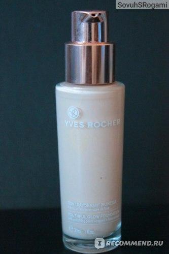 """Тональный крем Ив Роше / Yves Rocher Teint Rayonnant Jeunesse """"Сияние молодости"""" фото"""