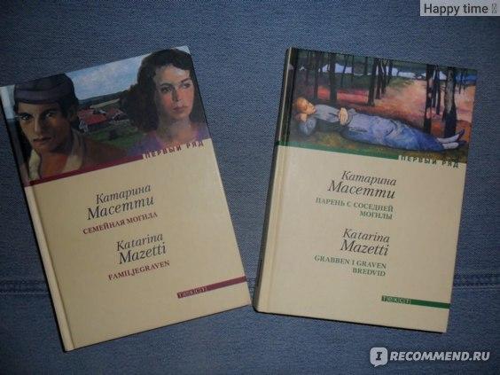 Книги из первого заказа