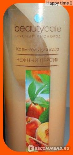 Крем-гель для душа серии Beauty Cafe Faberlic «Нежный персик» фото