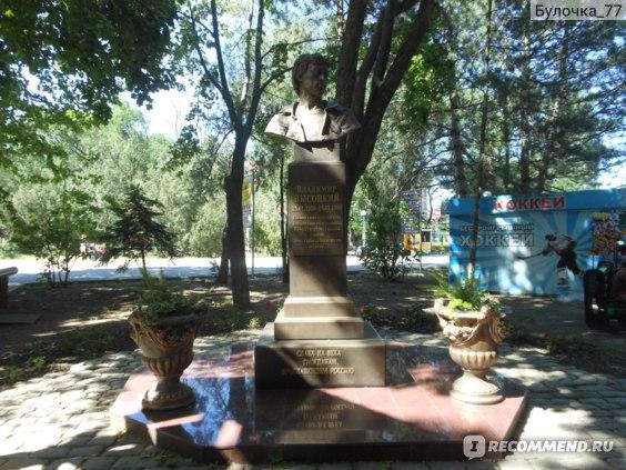 Парк им.Поддубного, Ейск фото