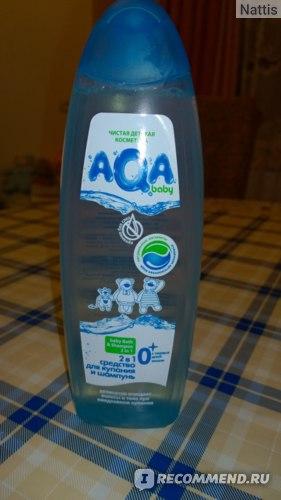 Средство для купания и шампунь AQA baby 2 в 1 фото