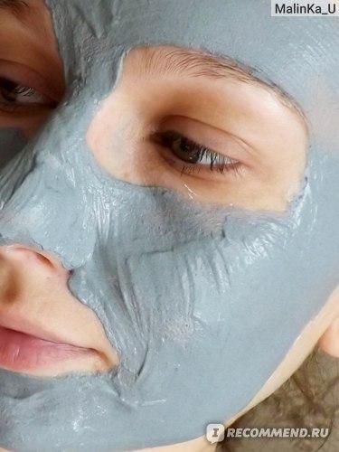Очищающая маска с активированным углём Purifying Detox Mask Аравия