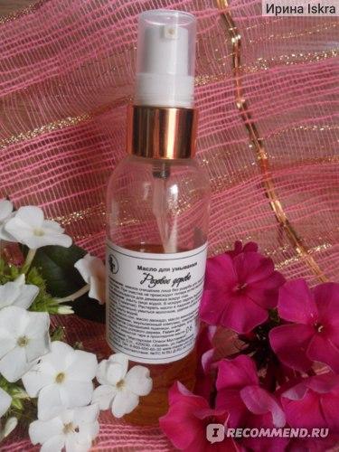 Гидрофильное масло Мастерская Олеси Мустаевой Концентрированное для умывания «Розовое дерево» фото