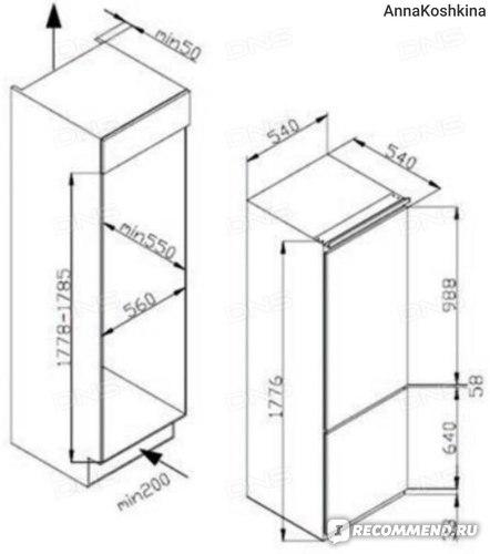 Встраиваемый ATLANT Холодильник ХМ 4307-000 фото