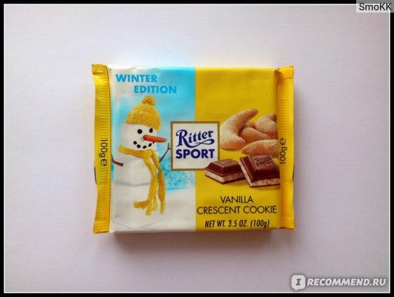 Шоколад Ritter Sport Ванильный рогалик фото