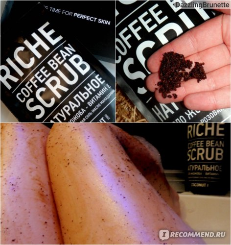 Скраб для тела RICHE Coffee Bean Scrub Coconut фото