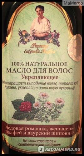 """Масло для волос Рецепты бабушки Агафьи """"Укрепляющее"""" фото"""