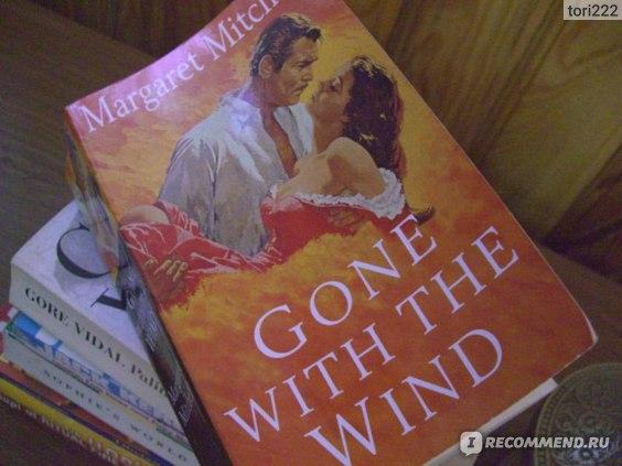 Унесенные ветром / Gone with the Wind, Маргарет Митчелл фото