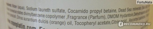 Мыло Mon Platin DSM Sensual aromatic soap фото