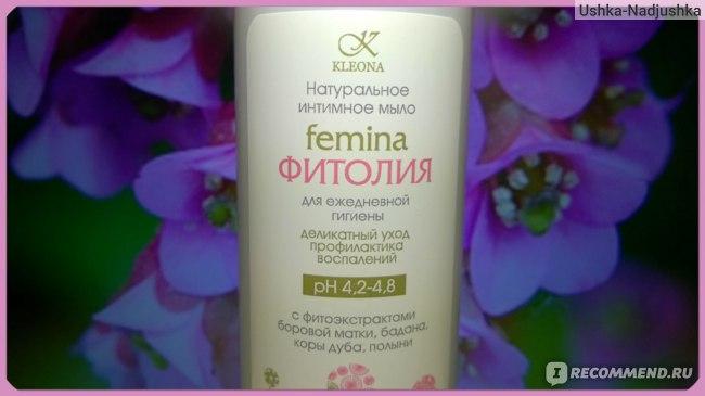 Натуральное интимное мыло Клеона «femina ФИТОЛИЯ» фото