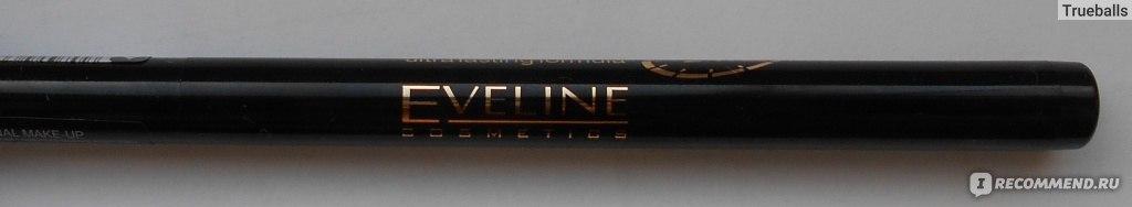 Подводка-фломастер для глаз Eveline Art Professional Make-up водостойкая фото