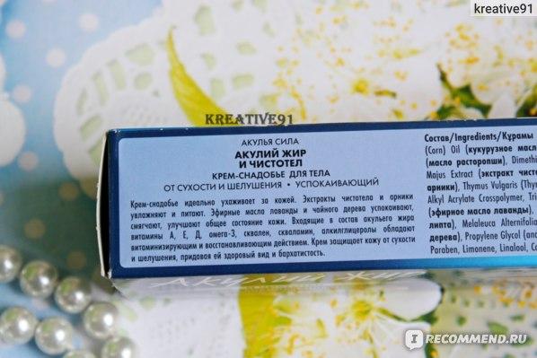 Лечение Псориаза Озоном